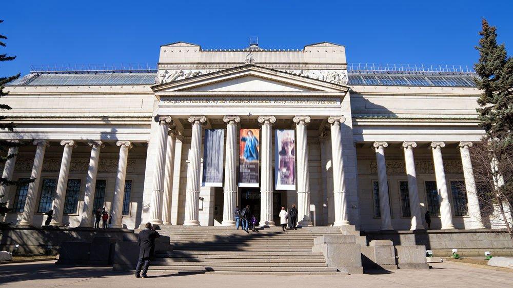 moskau tipps museum